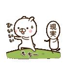☆ちーちゃん☆のお名前スタンプ(個別スタンプ:38)