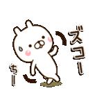☆ちーちゃん☆のお名前スタンプ(個別スタンプ:40)