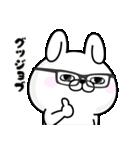 うさぎ100% カタカナ編(個別スタンプ:01)