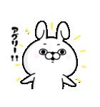 うさぎ100% カタカナ編(個別スタンプ:02)
