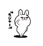 うさぎ100% カタカナ編(個別スタンプ:03)