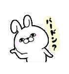 うさぎ100% カタカナ編(個別スタンプ:05)