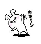 うさぎ100% カタカナ編(個別スタンプ:09)