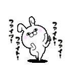 うさぎ100% カタカナ編(個別スタンプ:11)