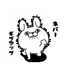 うさぎ100% カタカナ編(個別スタンプ:12)