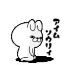 うさぎ100% カタカナ編(個別スタンプ:20)