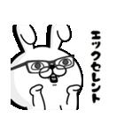 うさぎ100% カタカナ編(個別スタンプ:24)