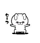うさぎ100% カタカナ編(個別スタンプ:26)