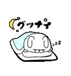 うさぎ100% カタカナ編(個別スタンプ:27)