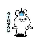 うさぎ100% カタカナ編(個別スタンプ:30)