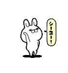 うさぎ100% カタカナ編(個別スタンプ:32)