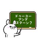うさぎ100% カタカナ編(個別スタンプ:34)