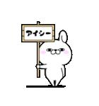 うさぎ100% カタカナ編(個別スタンプ:35)