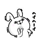 うさぎ100% カタカナ編(個別スタンプ:39)