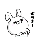 うさぎ100% カタカナ編(個別スタンプ:40)
