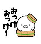 ★しろまるこぞう★ダジャレ(個別スタンプ:01)