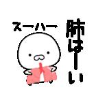 ★しろまるこぞう★ダジャレ(個別スタンプ:02)