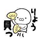★しろまるこぞう★ダジャレ(個別スタンプ:03)
