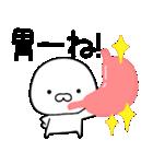 ★しろまるこぞう★ダジャレ(個別スタンプ:04)