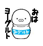 ★しろまるこぞう★ダジャレ(個別スタンプ:05)