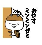 ★しろまるこぞう★ダジャレ(個別スタンプ:06)