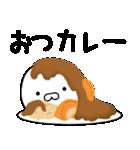 ★しろまるこぞう★ダジャレ(個別スタンプ:07)