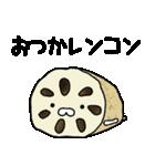 ★しろまるこぞう★ダジャレ(個別スタンプ:08)