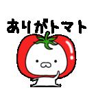 ★しろまるこぞう★ダジャレ(個別スタンプ:09)