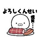 ★しろまるこぞう★ダジャレ(個別スタンプ:10)