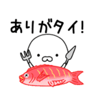 ★しろまるこぞう★ダジャレ(個別スタンプ:12)