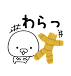 ★しろまるこぞう★ダジャレ(個別スタンプ:13)