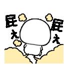 ★しろまるこぞう★ダジャレ(個別スタンプ:14)