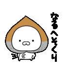 ★しろまるこぞう★ダジャレ(個別スタンプ:15)