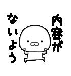 ★しろまるこぞう★ダジャレ(個別スタンプ:29)