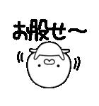 ★しろまるこぞう★ダジャレ(個別スタンプ:32)