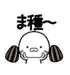 ★しろまるこぞう★ダジャレ(個別スタンプ:35)