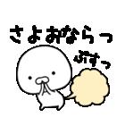 ★しろまるこぞう★ダジャレ(個別スタンプ:36)