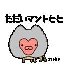 ★しろまるこぞう★ダジャレ(個別スタンプ:38)