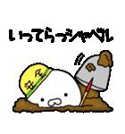 ★しろまるこぞう★ダジャレ(個別スタンプ:39)