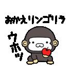 ★しろまるこぞう★ダジャレ(個別スタンプ:40)