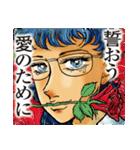 涙活(個別スタンプ:02)