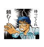 涙活(個別スタンプ:03)
