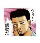 涙活(個別スタンプ:08)