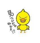 ひよこ1号(個別スタンプ:01)