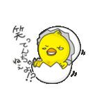 ひよこ1号(個別スタンプ:02)