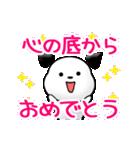 動く!カメレオンドッグ(個別スタンプ:01)