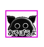 動く!カメレオンドッグ(個別スタンプ:02)