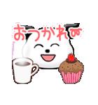 動く!カメレオンドッグ(個別スタンプ:06)