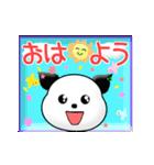 動く!カメレオンドッグ(個別スタンプ:07)