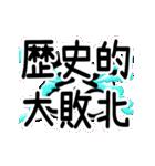 動く!カメレオンドッグ(個別スタンプ:08)